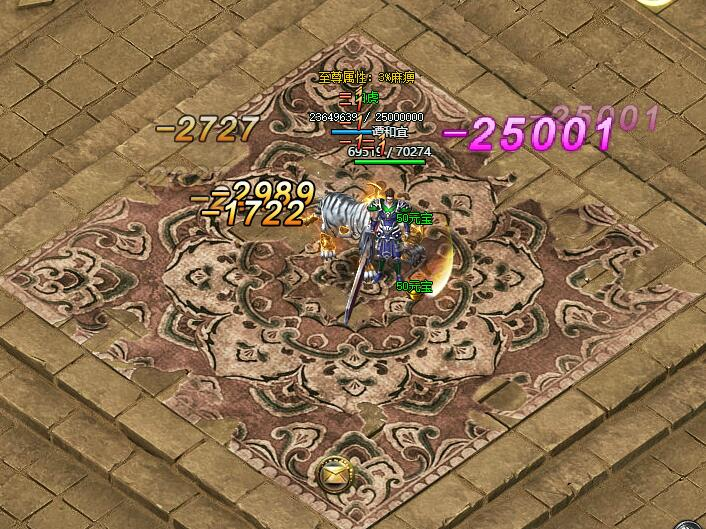 灭神游戏1